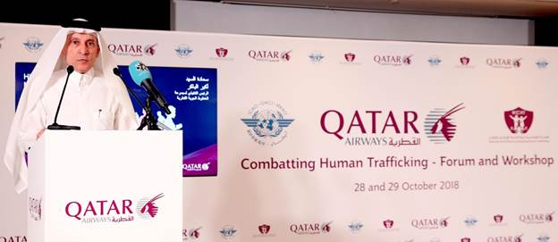 Stakeholders Emphasize the Pressing Need to Combat Human